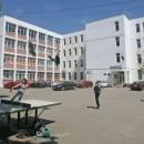 scoala arhiva